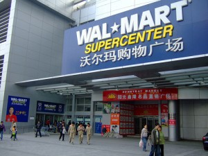 Walmart began growing its dividend in 1975 and has continued to do so, in part, by expanding internationally. Photo courtesy Daniel Ng/flickr.com.